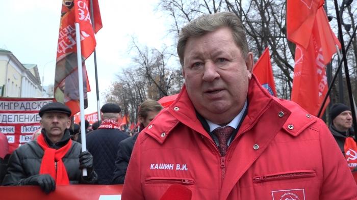 Владимир Кашин: Великий Октябрь – это яркий свет для нашей современной России на многие годы вперёд!