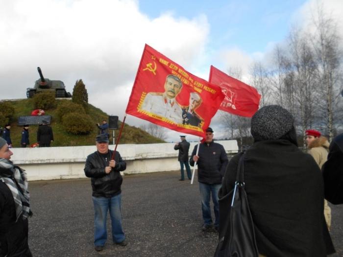 Митинг на Скирмановских высотах