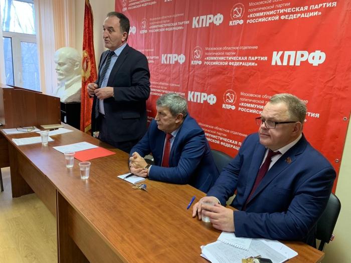 Прошло Совещание секретарей городских организаций МК КПРФ