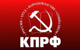 О ситуации в избирательной кампании в Ленинском г.о. Московской области