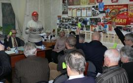 Внеочередная Конференция Протвинского ГК КПРФ