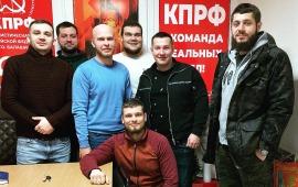 Провели незапланированное воскресное собрание молодёжного отделения КПРФ г.о. Балашиха