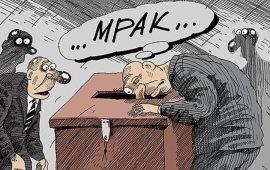 Заявление Ленинского РК КПРФ о прошедших выборах 22 декабря