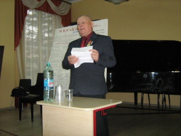 Сталинские чтения в городе Можайске