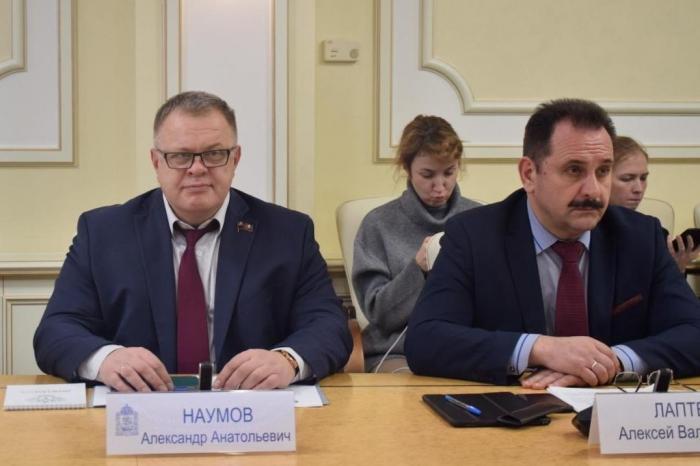 Депутат-коммунист Александр Наумов принял участие в открытом форуме Прокуратуры Подмосковья