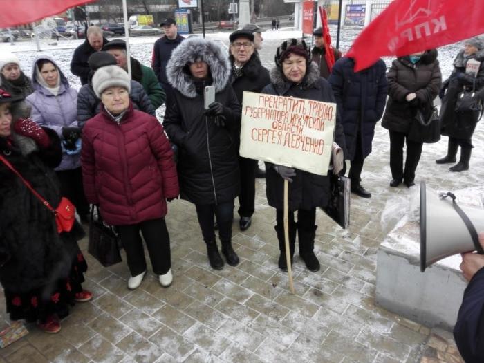 Люберчане протестуют