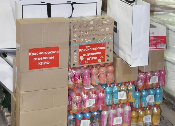 82-й гуманитарный конвой ушёл к Новому году на Донбасс