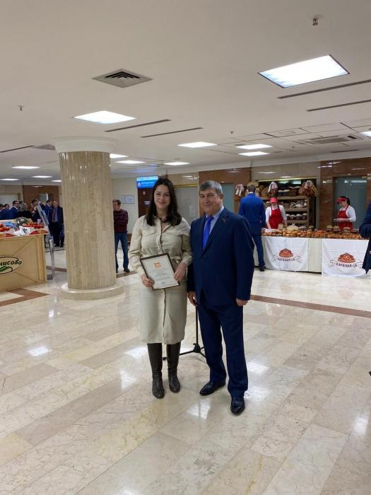 Константин Черемисов открыл выставку в Мособлдуме