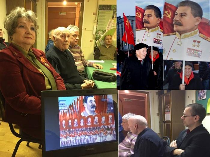 В Королёве состоялось заседание  политклуба,  посвящённое 140-летию Иосифа Сталина