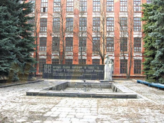 День освобождения Наро-Фоминска от немецко-фашистских захватчиков