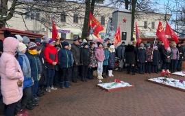 День освобождения поселка Дорохово Рузского городского округа