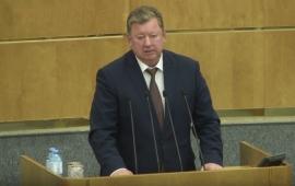 Выступление В.И. Кашина на заседании Госдумы