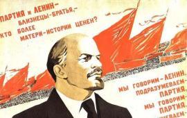 Призывы и лозунги ко дню памяти В.И. Ленина (21 января)