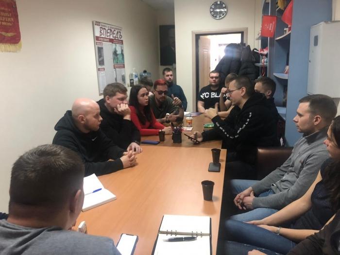 Молодые коммунисты Балашихи провели первое в 2020 году собрание активистов
