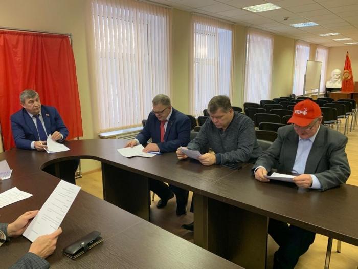 Состоялось заседание Бюро Московского областного отделения КПРФ