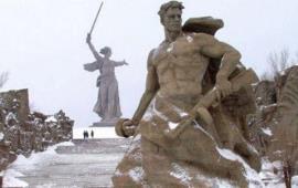 77 лет Победы в Сталинградской битве