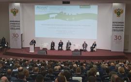 Доклад В.И. Кашина на Всероссийском агрономическом совещании