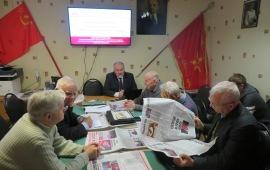 Коммунисты Королёва обсудили предложения КПРФ по изменению Конституции