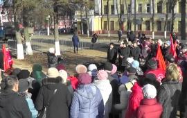 В Наро-Фоминске прошёл митинг за принятие закона «О детях войны»