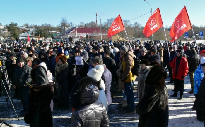 Экологический митинг в Серпухове