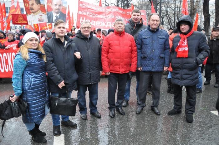 «Ни шагу назад!» Шествие и митинг в Москве