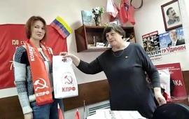 В Черноголовке прошло партийное собрание