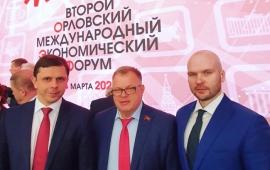 Дмитровские коммунисты приняли участие в международном экономическом форуме