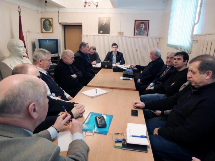 Пленум Коломенского отделения КПРФ