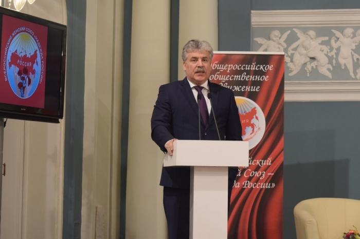 Александр Наумов принял участие в Съезде ВЖС «Надежда России»