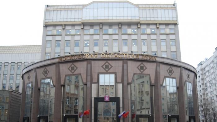 «Единая Россия» Мособлдумы не поддержала законопроект о регулировании деятельности в нефтяной отрасли РФ