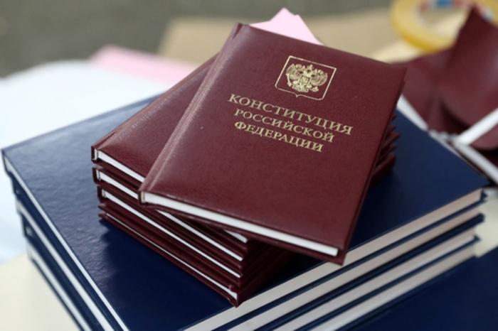15 поправок от КПРФ в Конституцию РФ