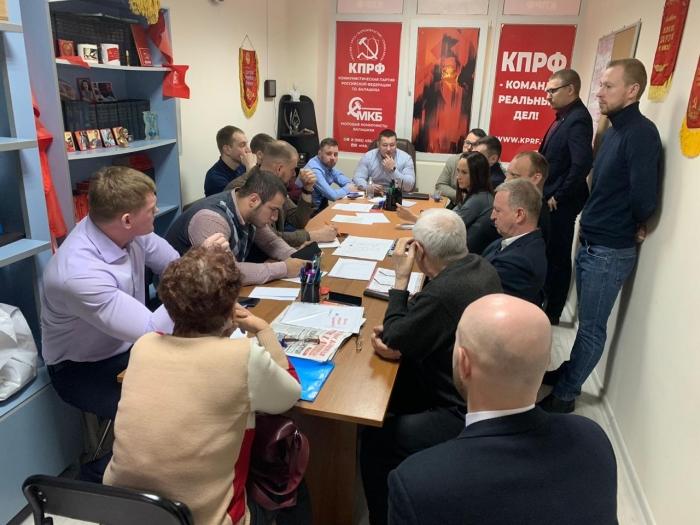 В Балашихе прошло собрание ГК КПРФ