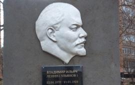 Имя Ленин в наших сердцах!