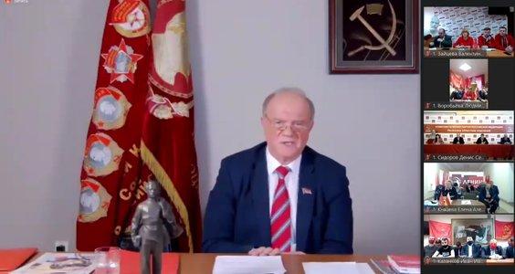 Г.А. Зюганов: Ленин сумел спасти российскую государственность