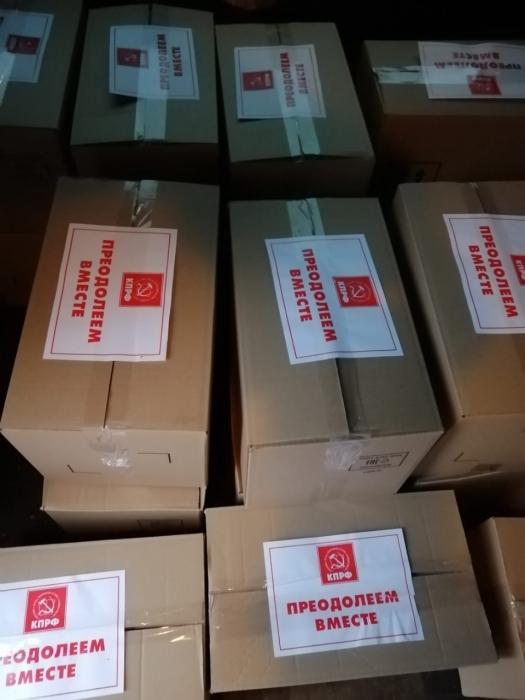 Клинский ГК КПРФ продолжает помогать людям