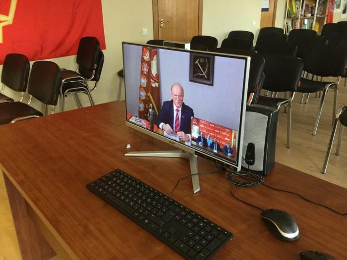 Подмосковные коммунисты приняли участие во Всесоюзном торжественном интернет-собрании