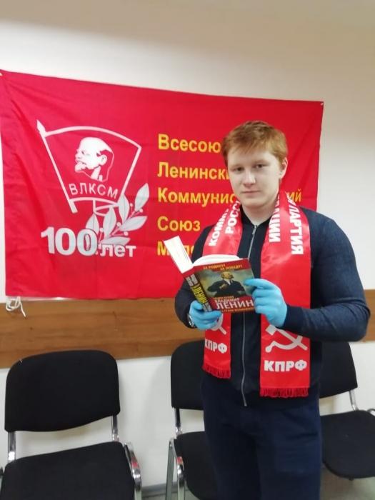 Имя Ленин в сердце каждого коммуниста!