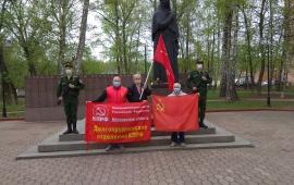 Коммунисты Долгопрудного почтили память Советских солдат