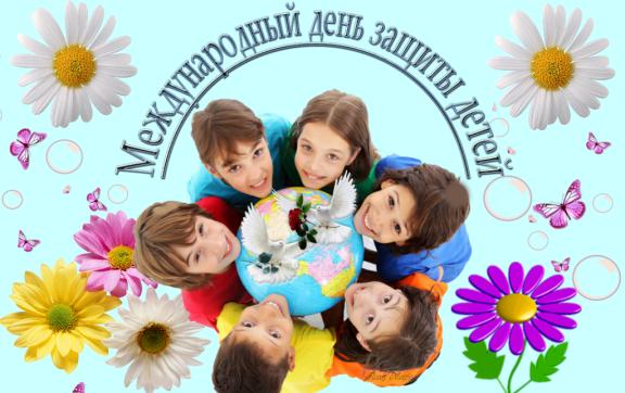 Защитим детей - спасем Россию
