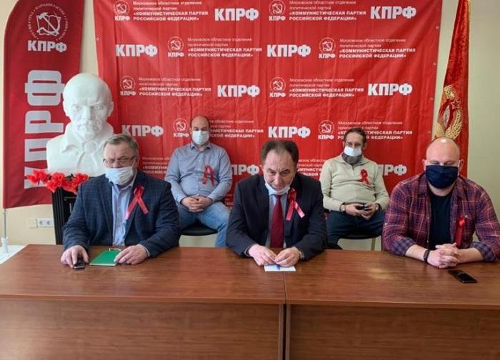 Подмосковные коммунисты приняли активное участие в Интернет-маёвке