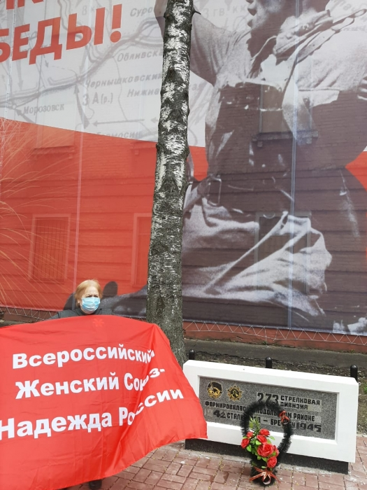 Подольские коммунисты поздравляют ветеранов и «Детей войны»