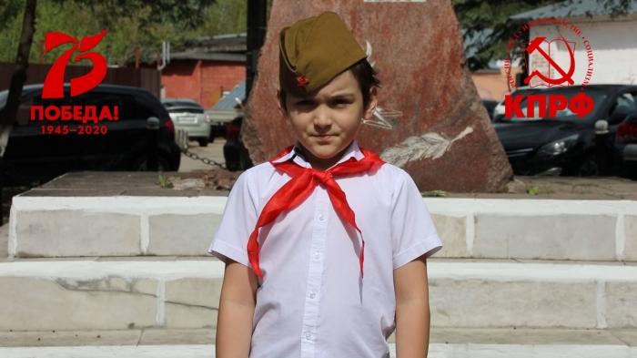 Щёлковские пионеры чтут память о Великой Победе