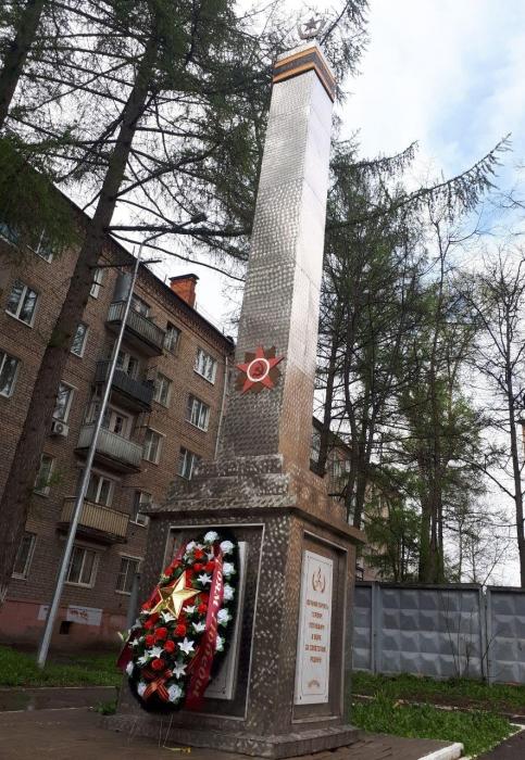 Коммунисты Сергиева Посада возложили венки