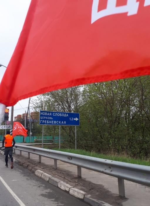 Щелковские коммунисты помнят подвиг Советских солдат