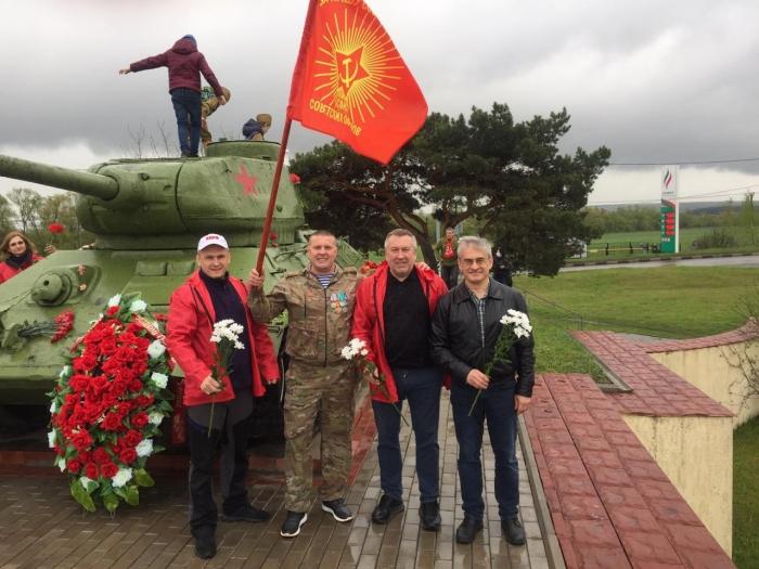 Протвинские коммунисты отметили День Победы