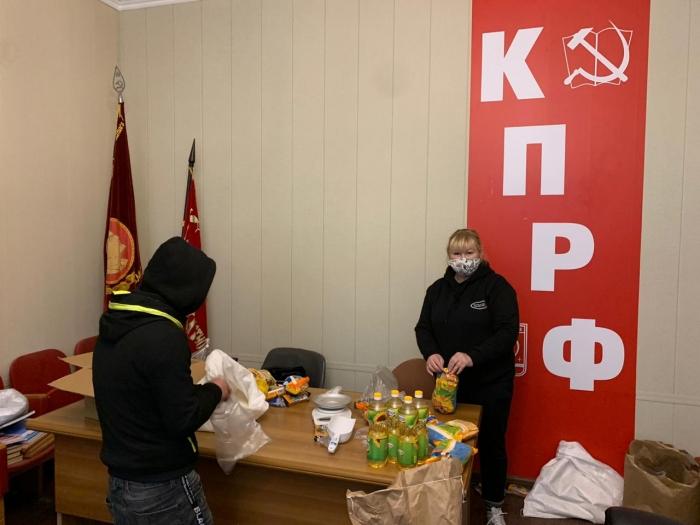 Коммунисты г. Королев помогают нуждающимся