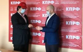 В Подмосковье создано новое отделение ЛКСМ