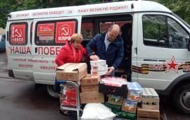 Подмосковные коммунисты доставили детские подарки по адресам