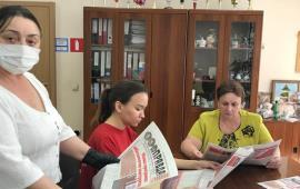 Домодедовские коммунисты против поправок в Конституцию РФ