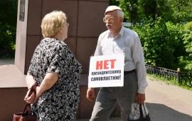 Ногинские коммунисты приняли участие в акции протеста